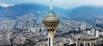 تهران گردی در برج میلاد تهران و معرفی امکانات تفریحی