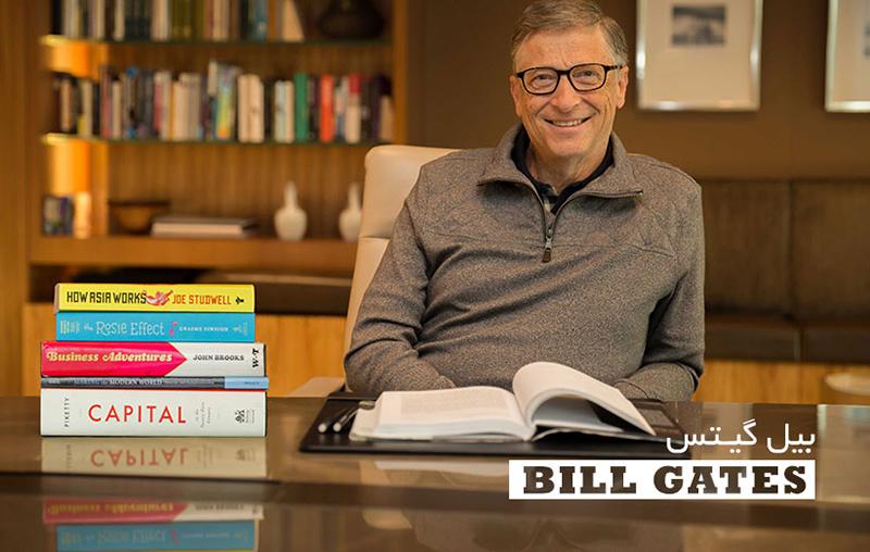 بیل گیتس مرد تغییر دهنده دنیا در عصر حاضر