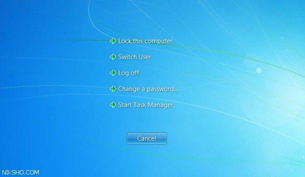 برای قفل کردن ویندوز این ترفندها را بکار ببرید