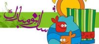 جوک های آخر خنده انفجاری عید نوروز سال ۱۳۹۶
