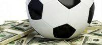 باشگاه های فوتبال چگونه کسب درآمد می کنند؟