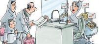 کاریکاتورهای خنده دار و بامعنی درباره عید نوروز ۹۶