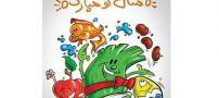 اس ام اس آخر خنده و شوخی درباره عید نوروز ۹۶