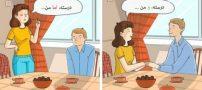 از قدرت کلمات برای داشتن یک رابطه موفق استفاده کنید