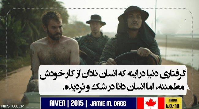 برترین دیالوگ های تاثیرگذار و زیبای تاریخ سینما (3)