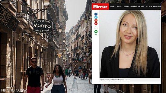 ملکه رابطه جنسی کشور اسپانیا چه کسی است؟