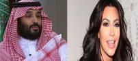 رابطه جنسی ولیعهد عربستان و کیم کارداشیان در مالدیو