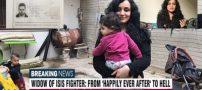 عروس داعشی از خاطرات بارداری و همسرانش می گوید +عکس
