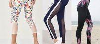 مدل های لگ اسپرت زنانه در طرح ها و رنگ های جذاب