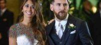 آرایش و تیپ ساده عروس لیونل مسی در میان ستاره های مشهور