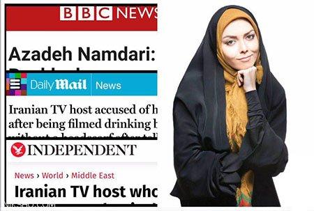 جنجال آزاده نامداری به رسانه های مطرح خارجی هم کشیده شد