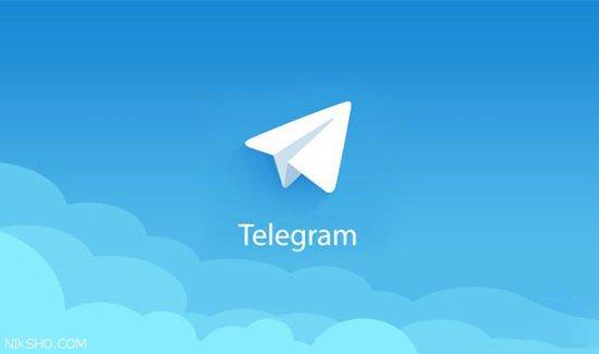 آموزش دانلود فیلم های یوتیوب با ربات تلگرام