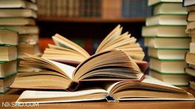 معرفی 50 کتاب برتر تاریخ به انتخاب گاردین