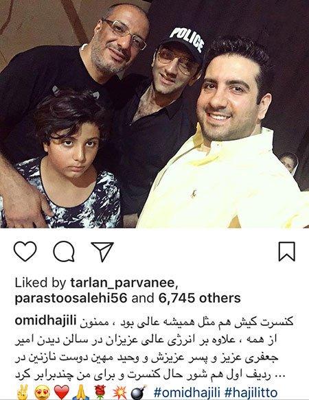 عکس های داغ و خفن بازیگران و ستاره های مشهور ایرانی