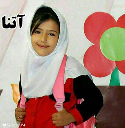 حکم قاتل و متجاوز به آتنا اصلانی بالاخره صادر شد