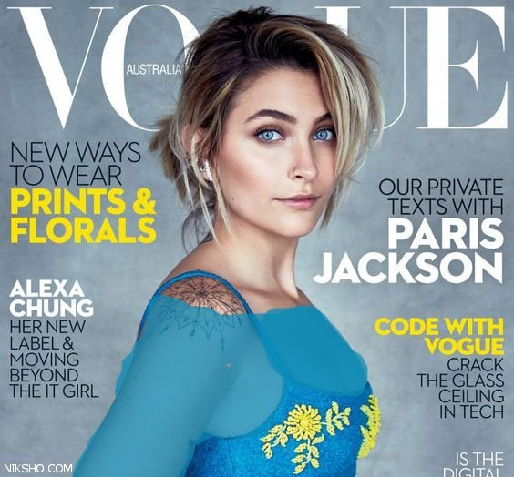 پاریس جکسون عکس های برهنه خود را به اشتراک گذاشت