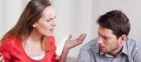 بدترین اشتباهات در زندگی مشترک همسران
