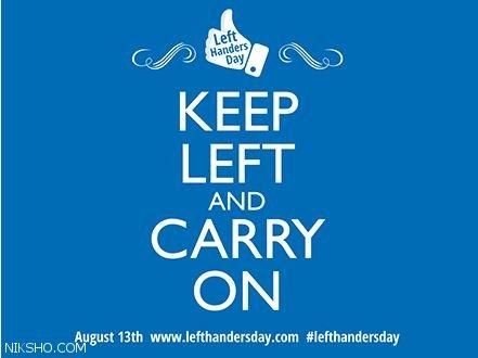 روز جهانی چپ دست ها، 19 آگست گرامی باد