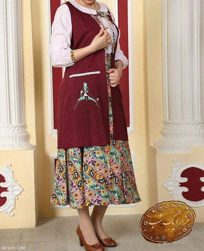 شیک ترین مدل های لباس زنانه طراحی سنتی ایرانی