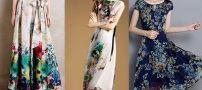عکس لباس مجلسی با دامن بلند شیک و جدید ۲۰۱۷