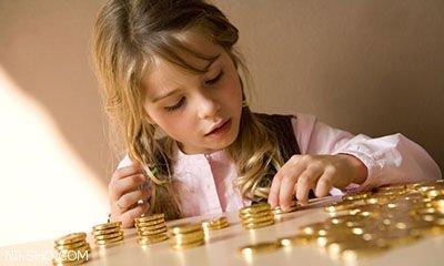 مهارت های مالی را به فرزندان خود یاد دهید