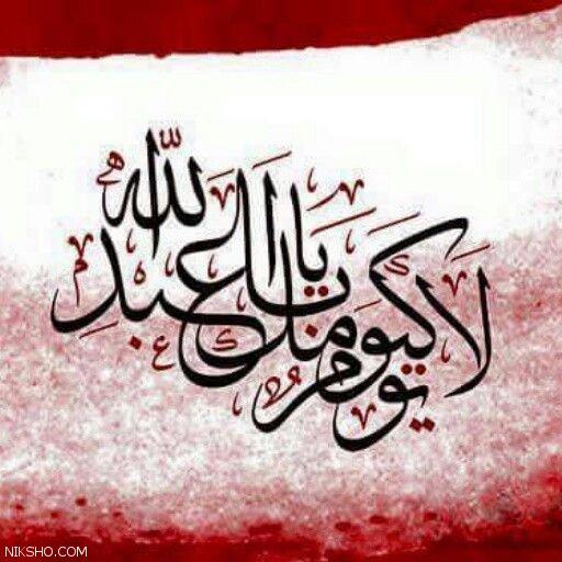 عکس پروفایل محرم +عکس برای محرم حسینی