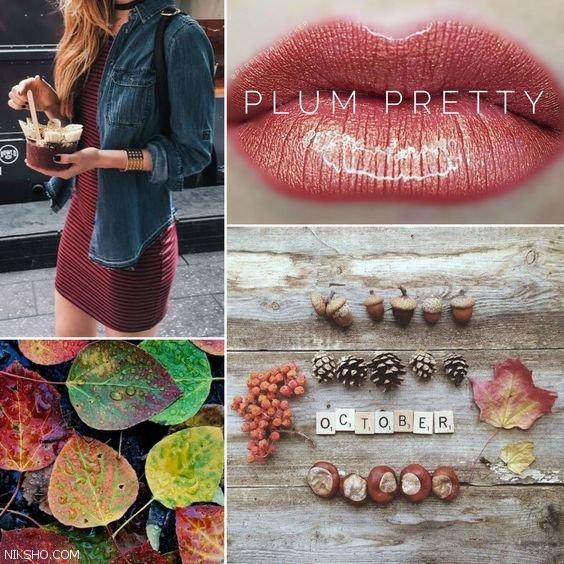 آرایش لب و رنگ رژ لب را با فصل پاییز ست کنید