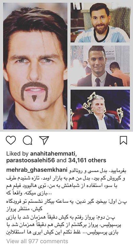 عکس های داغ بازیگران و سلبریتی های مشهور ایرانی