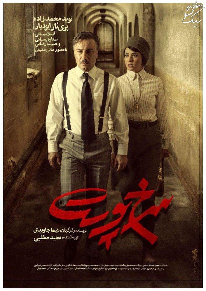 9 فیلم نوید محمد زاده که باید ببینید