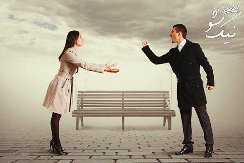 متن های خفن درباره عذرخواهی از همسر و عزیزان و دوستان