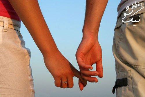 فرق های رفتاری دختران و پسران در رابطه عاطفی و عاشقانه