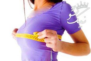 روش های طلایی برای بزرگ کردن سینه زنان