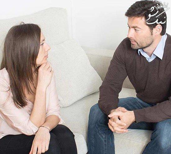 این رازها درباره همسرتان را نباید به کسی بگویید