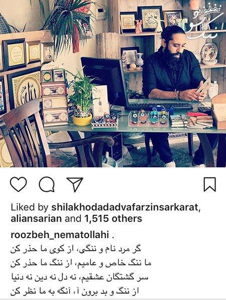 عکس های جنجالی بازیگران ایران و ستاره های مشهور (30)