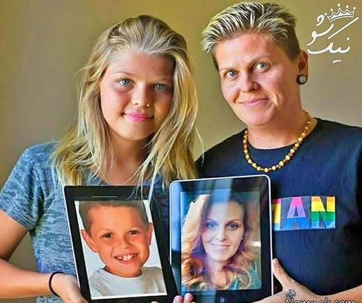 عاقبت مادر و پسری که هر دو تغییر جنسیت دادند