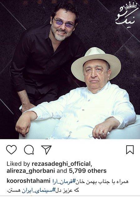 عکسهای بازیگران و اخبار تازه ستاره های مشهور ایرانی (29)