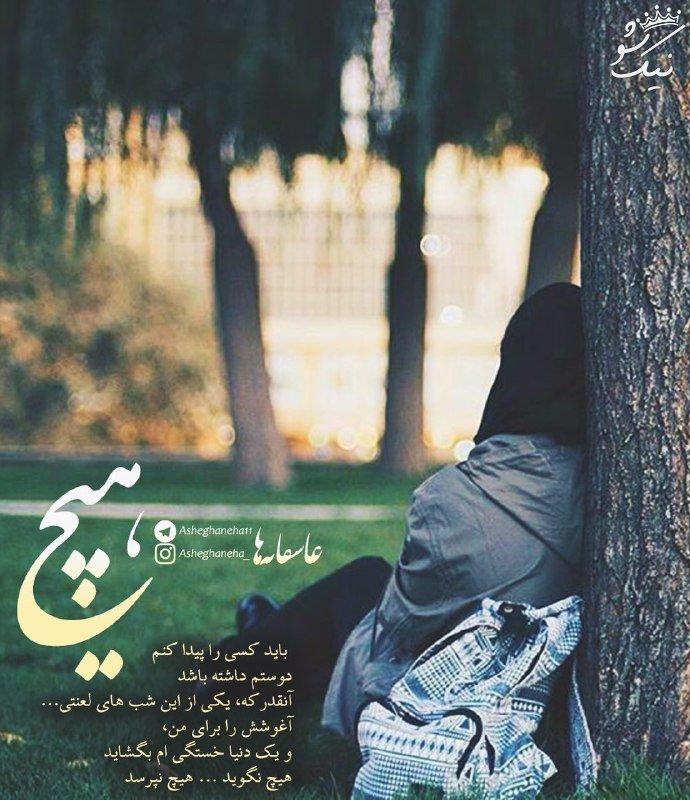 عکس های عاشقانه خفن +عکس نوشته عاشقانه تاپ