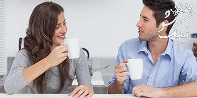 چگونه از همسرمان بدون این که ناراحت شود انتقاد کنیم؟