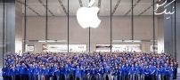 ۱۱ قانون کوتاه اما موثر موفقیت اپل برای کارمندانش
