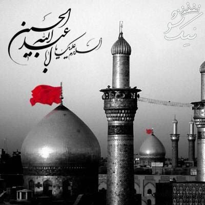 عکس پروفایل اربعین حسینی +عکس نوشته تسلیت اربعین 97