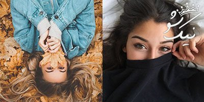 عکس پروفایل دخترونه شیک و قشنگ و احساسی