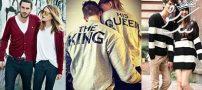 عکسهای عاشقانه دونفره دختر و پسر با لباس ست