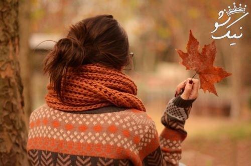 عکس پروفایل پاییزی +عکس نوشته پاییزی زیبای دخترونه
