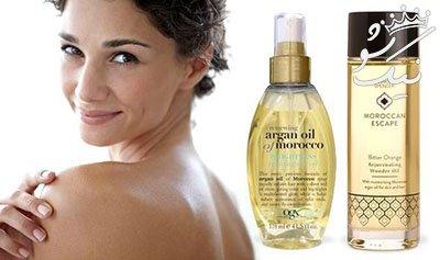 روغن آرگان معجزه ای برای پوست و موی شما
