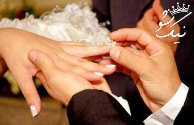 آیا سن تقویمی زوجین را باید حتما ملاک ازدواج قرار داد؟