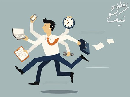 چرا در کارتان آنطور که باید موفق نمی شوید؟