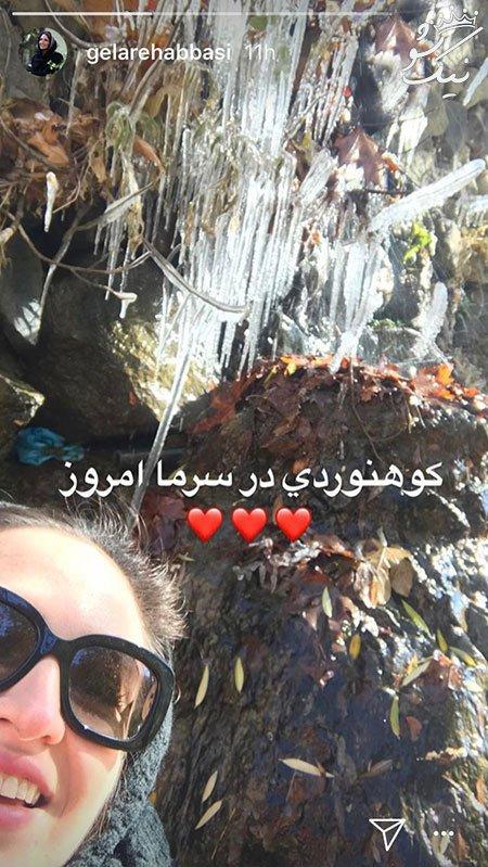 استایل های جذاب بازیگران و چهره های ایرانی (36)