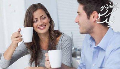 در مقابل عیب های همسرمان چگونه رفتار کنیم؟