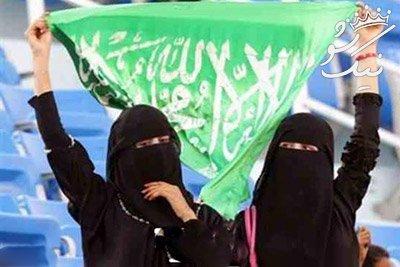 لباس مخصوص زنان عربستانی برای ورود به ورزشگاه ها