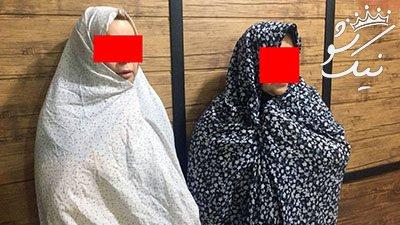 مادر و دختری که مردان شهوتی را در خانه خود اسیر می کردند